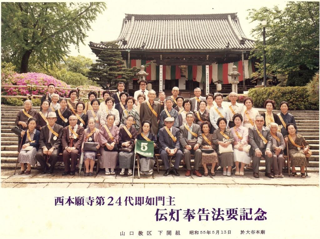 24dentouhoukokuyouyoub1