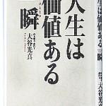 クリックすると本願寺出版社の購入画面に移ります。